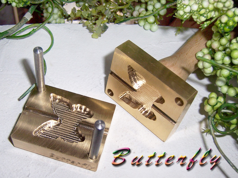 "bead press ""Bavarian Butterfly"""