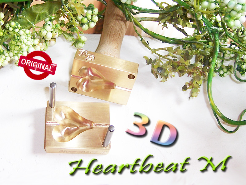 "bead press ""Bavarian 3D HEARTBEAT M"""